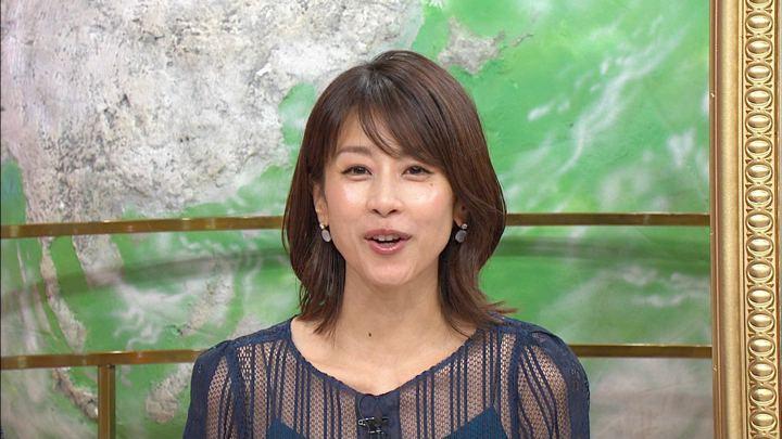 2019年10月16日加藤綾子の画像49枚目