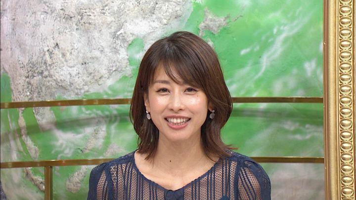 2019年10月16日加藤綾子の画像50枚目
