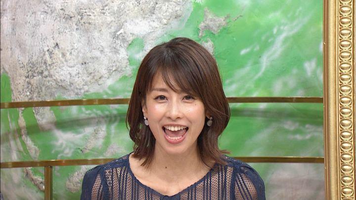 2019年10月16日加藤綾子の画像51枚目