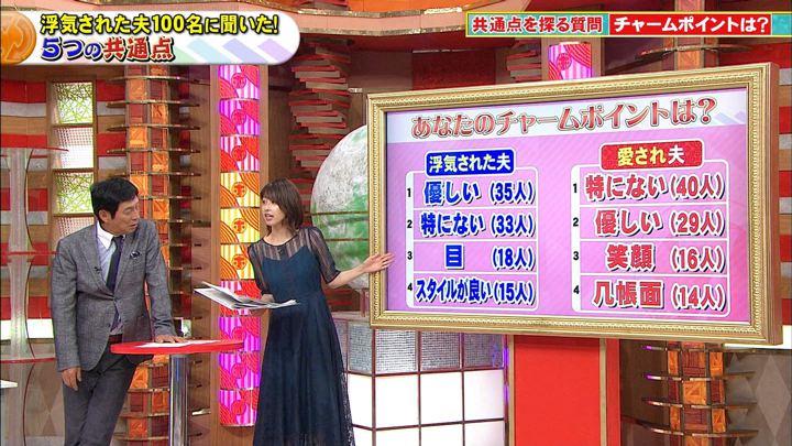 2019年10月16日加藤綾子の画像53枚目