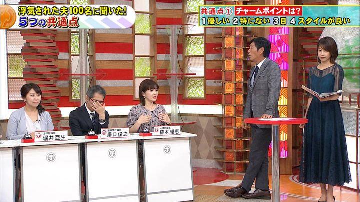 2019年10月16日加藤綾子の画像54枚目