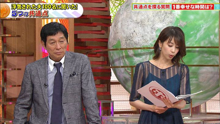 2019年10月16日加藤綾子の画像55枚目