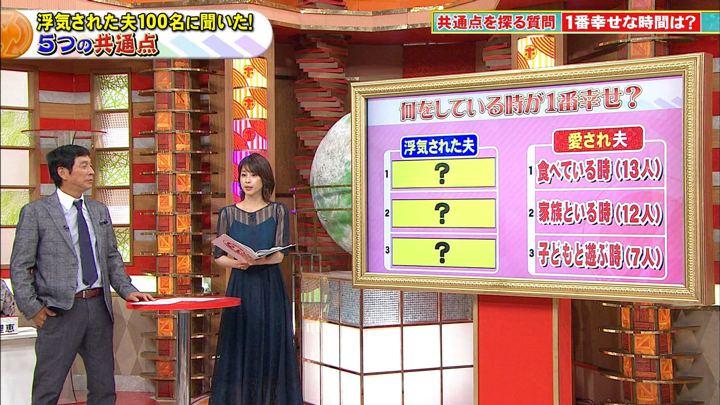 2019年10月16日加藤綾子の画像56枚目