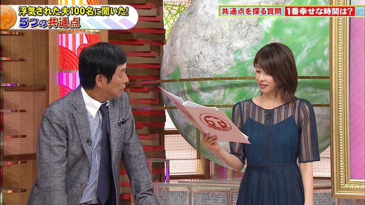2019年10月16日加藤綾子の画像57枚目