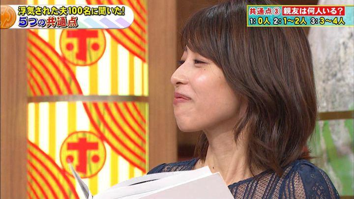 2019年10月16日加藤綾子の画像59枚目