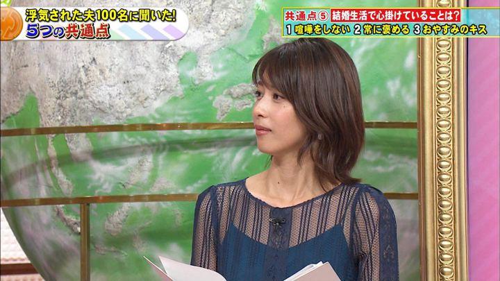 2019年10月16日加藤綾子の画像60枚目
