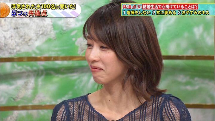 2019年10月16日加藤綾子の画像61枚目