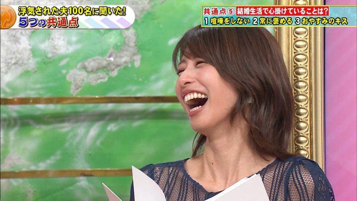 2019年10月16日加藤綾子の画像62枚目
