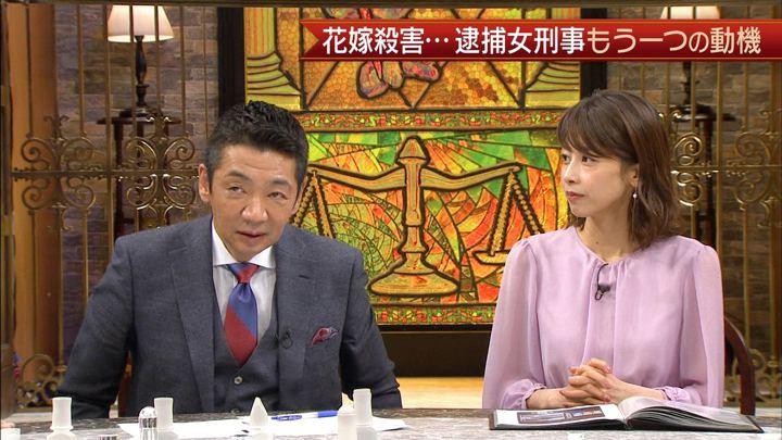 2019年10月20日加藤綾子の画像10枚目