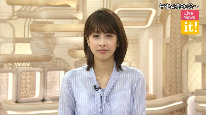 2019年10月21日加藤綾子の画像01枚目