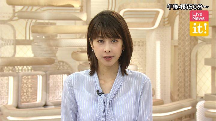 2019年10月21日加藤綾子の画像02枚目