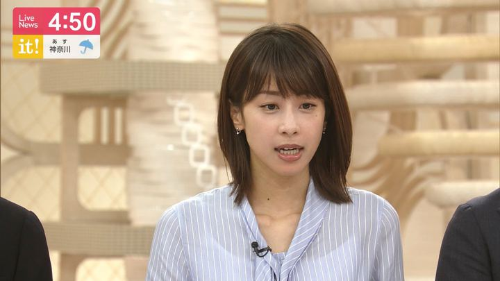 2019年10月21日加藤綾子の画像04枚目
