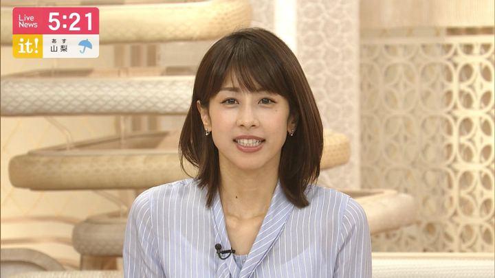 2019年10月21日加藤綾子の画像11枚目