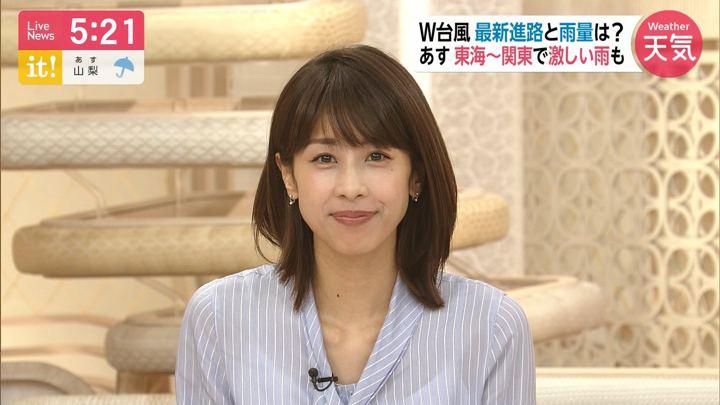 2019年10月21日加藤綾子の画像12枚目