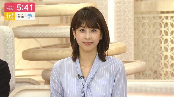 2019年10月21日加藤綾子の画像14枚目