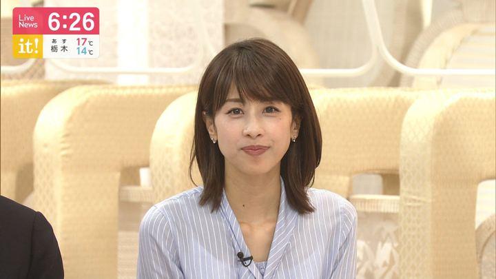 2019年10月21日加藤綾子の画像18枚目