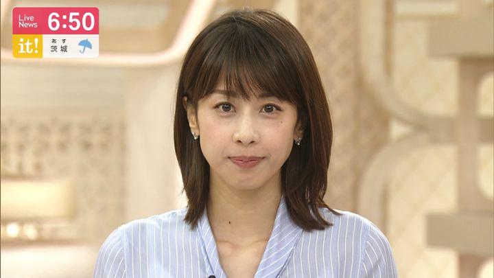 2019年10月21日加藤綾子の画像20枚目