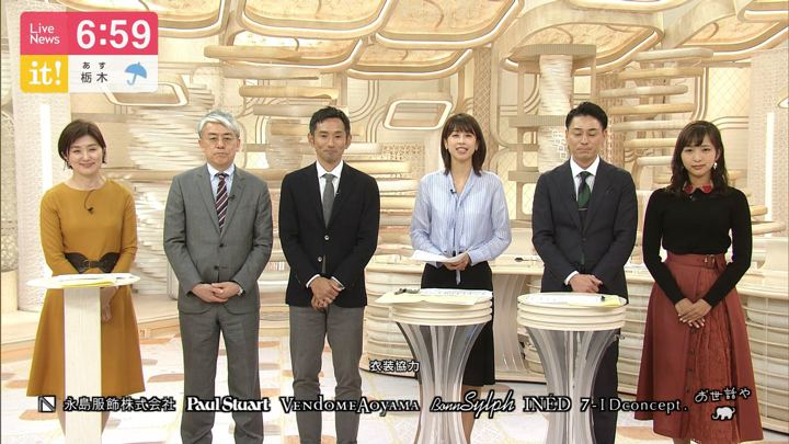 2019年10月21日加藤綾子の画像22枚目