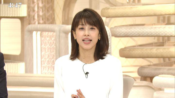 2019年10月22日加藤綾子の画像12枚目