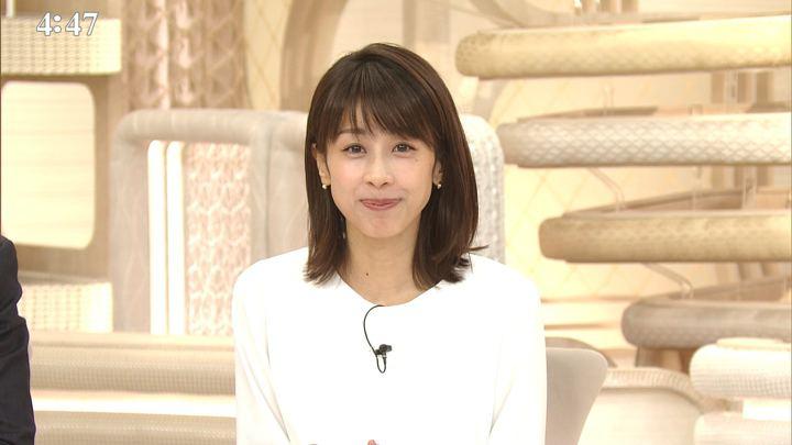 2019年10月22日加藤綾子の画像13枚目