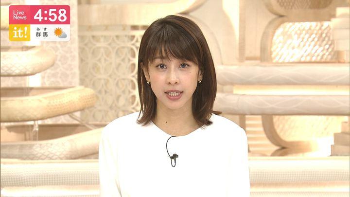 2019年10月22日加藤綾子の画像16枚目