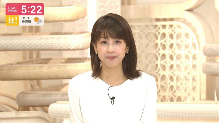 2019年10月22日加藤綾子の画像18枚目