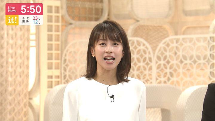 2019年10月22日加藤綾子の画像20枚目