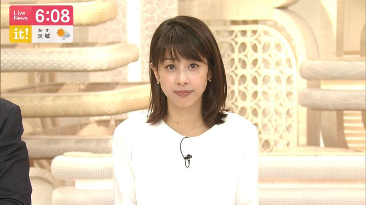 2019年10月22日加藤綾子の画像23枚目