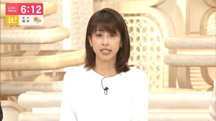 2019年10月22日加藤綾子の画像25枚目