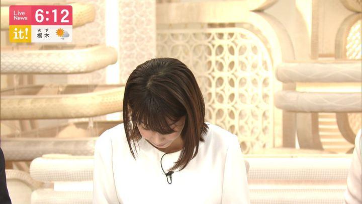 2019年10月22日加藤綾子の画像26枚目