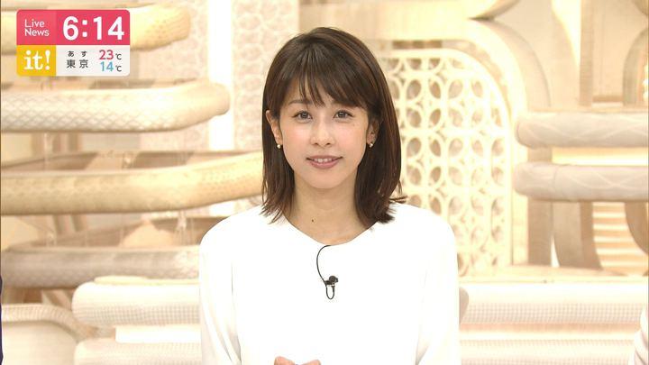 2019年10月22日加藤綾子の画像27枚目