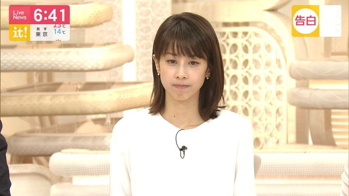 2019年10月22日加藤綾子の画像28枚目
