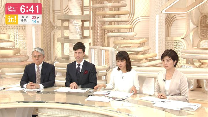 2019年10月22日加藤綾子の画像29枚目
