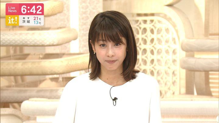 2019年10月22日加藤綾子の画像30枚目