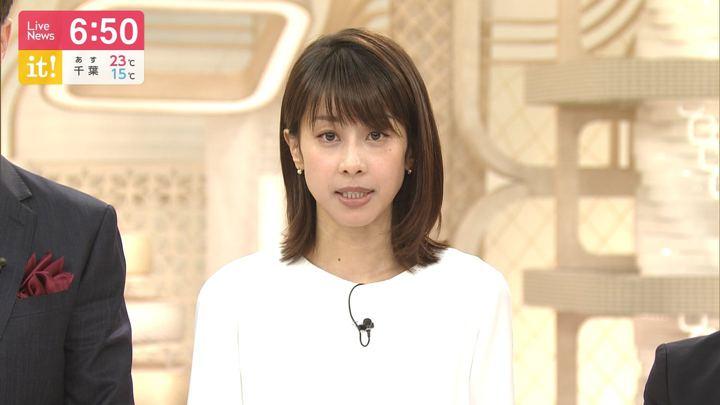 2019年10月22日加藤綾子の画像31枚目