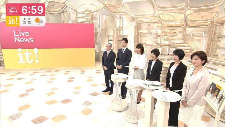 2019年10月22日加藤綾子の画像33枚目