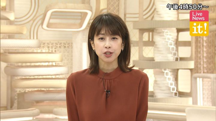 2019年10月23日加藤綾子の画像02枚目