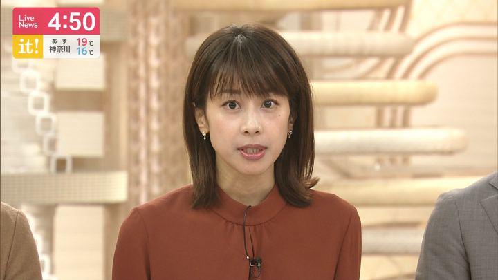 2019年10月23日加藤綾子の画像04枚目