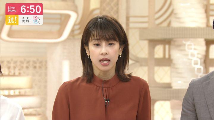 2019年10月23日加藤綾子の画像16枚目