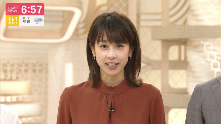 2019年10月23日加藤綾子の画像18枚目