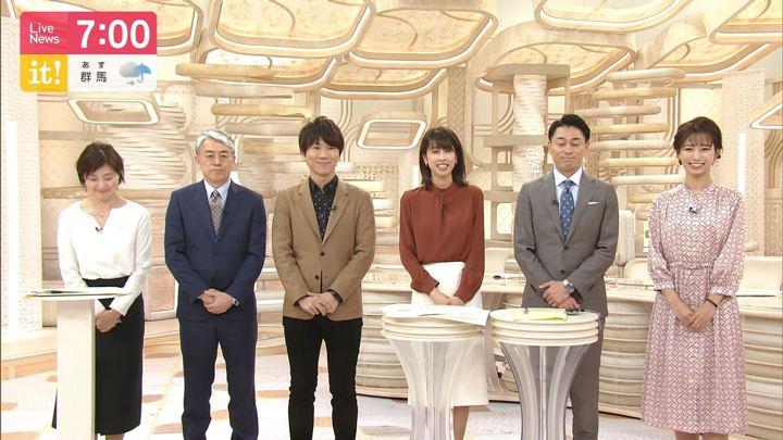 2019年10月23日加藤綾子の画像20枚目