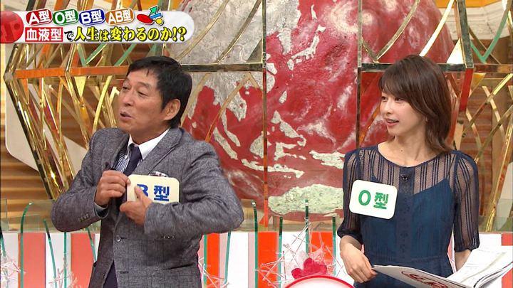 2019年10月23日加藤綾子の画像22枚目