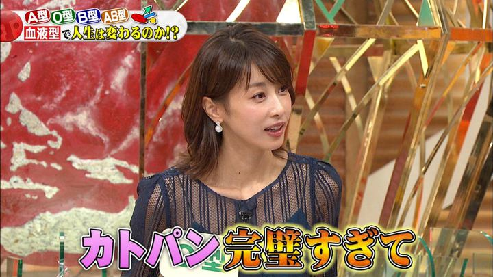 2019年10月23日加藤綾子の画像23枚目