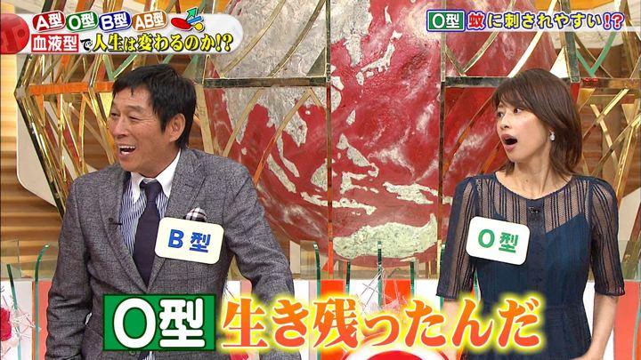 2019年10月23日加藤綾子の画像31枚目