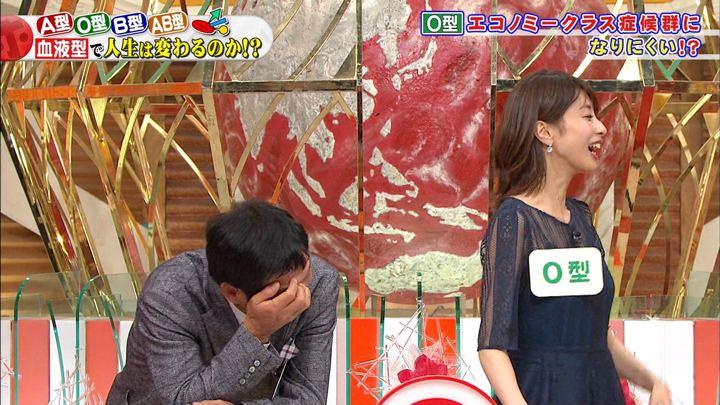 2019年10月23日加藤綾子の画像34枚目