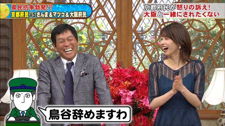 2019年10月23日加藤綾子の画像40枚目