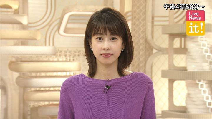 2019年10月24日加藤綾子の画像01枚目