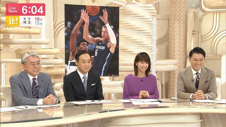 2019年10月24日加藤綾子の画像11枚目