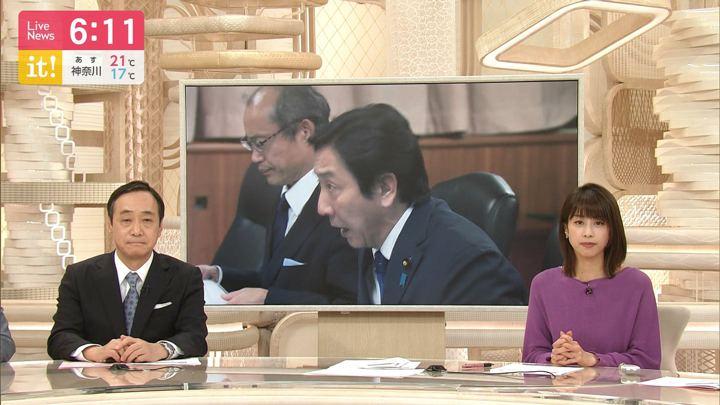2019年10月24日加藤綾子の画像12枚目