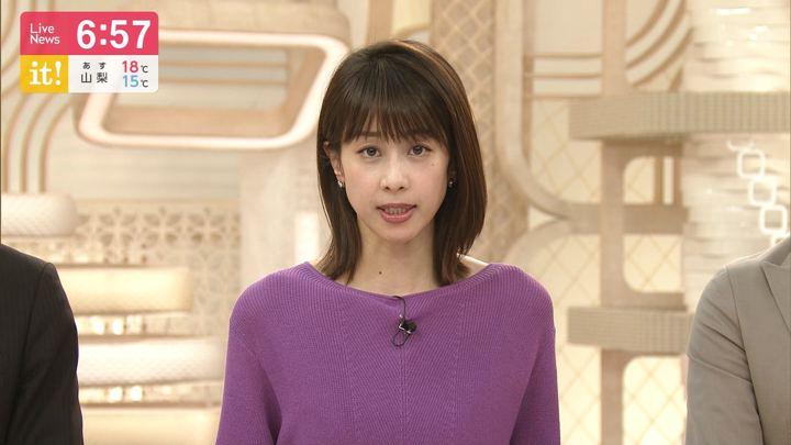 2019年10月24日加藤綾子の画像15枚目